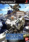 Mobile Suit Gundam: Lost War Chronicles...